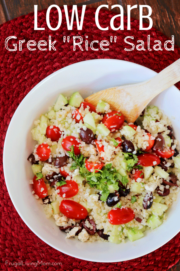 Greek-rice-(5)